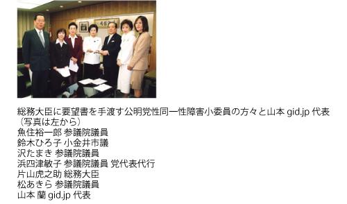 20030221_森山大臣2.jpg
