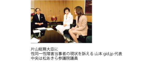 20030221_森山大臣1.jpg